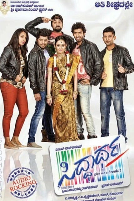 Siddhartha (2015) UNCUT WEB-DL Dual Audio [Hindi & kannada] 1080p 720p 480p x264 HD | Full Movie