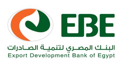 وظائف خالية فى البنك المصري لتنمية الصادرات EBE