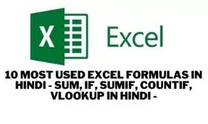 10 Most Used Excel Formulas In Hindi - SUM, if, Sumif, Countif, Vlookup in Hindi -