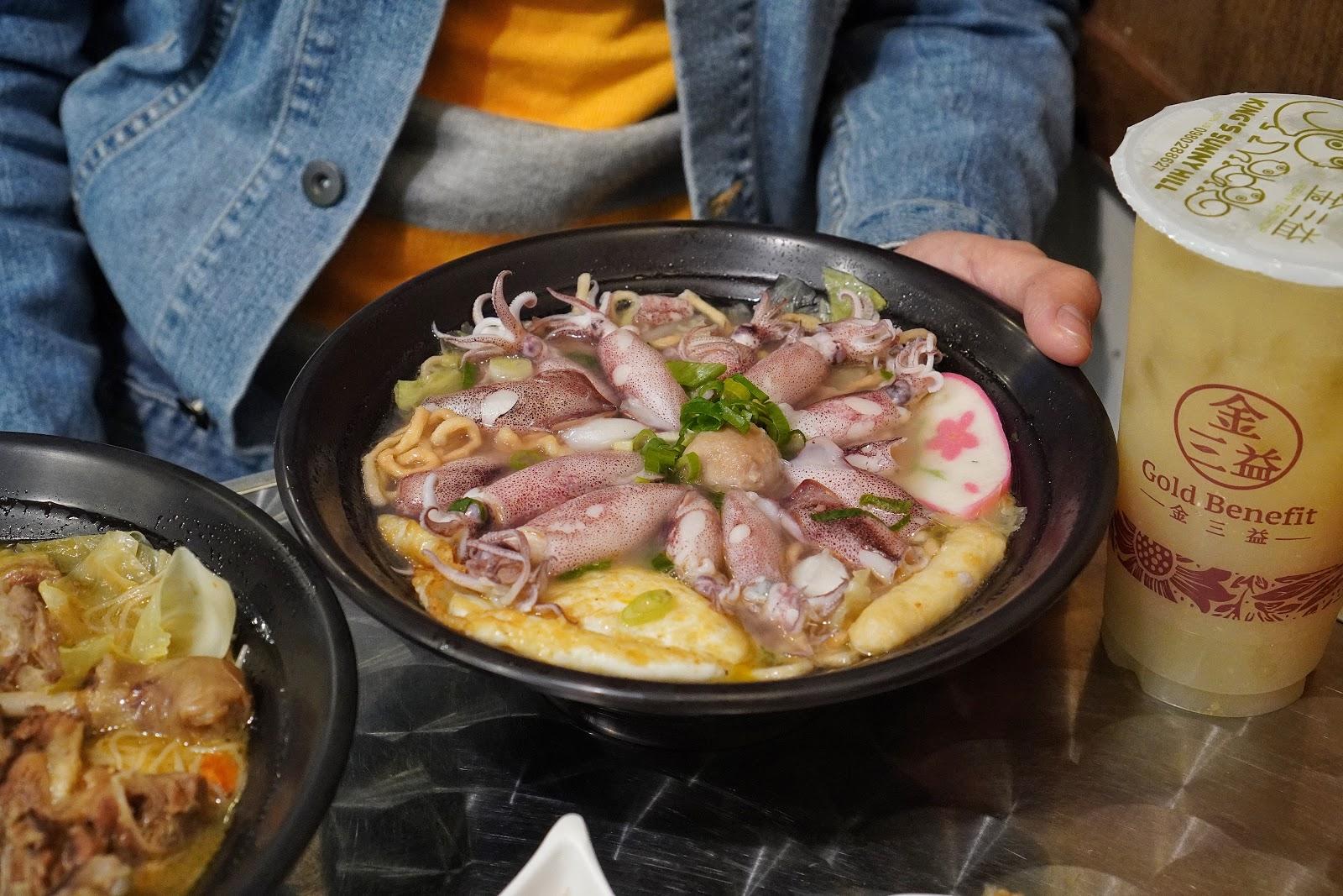 台南北區美食【金三益健康茶飲】小卷鍋燒意麵