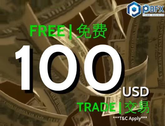 PBFX $100 Forex No Deposit Bonus