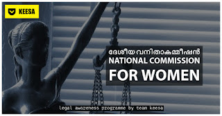national commission for women upsc national commission for women chairman national commission for women address national commission for women recruitment national commission for women's is a constitutional body national commission for women act national commission of india present chairman of national commission for women(ncw)