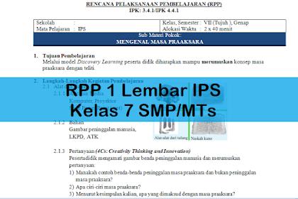 RPP 1 Lembar IPS Kelas 7 SMP/MTs