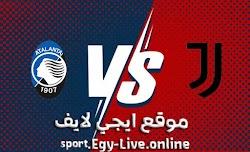 مشاهدة مباراة يوفنتوس وأتلانتا بث مباشر ايجي لايف بتاريخ 16-12-2020 في الدوري الايطالي