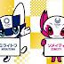 Ellos son las mascotas oficiales de las olimpiadas Tokio 2020: ¿Qué significan?