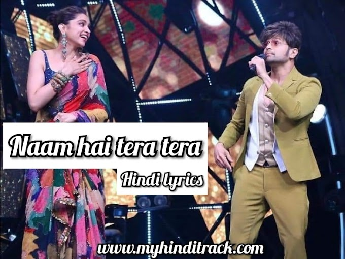 naam hai tera hindi lyrics | aap ka suroor album - himesh reshammiya