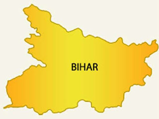 women-assistant-appointment-bihar