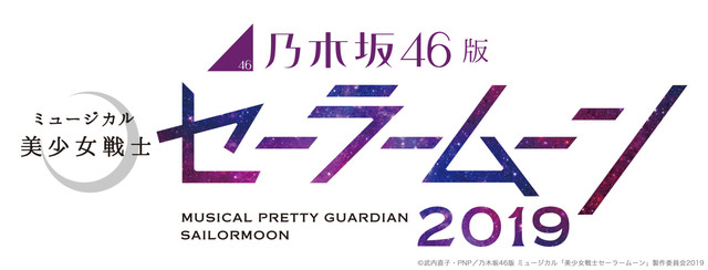 Nogizaka46 Sailor Moon Musical  di Shanghai pada Bulan November