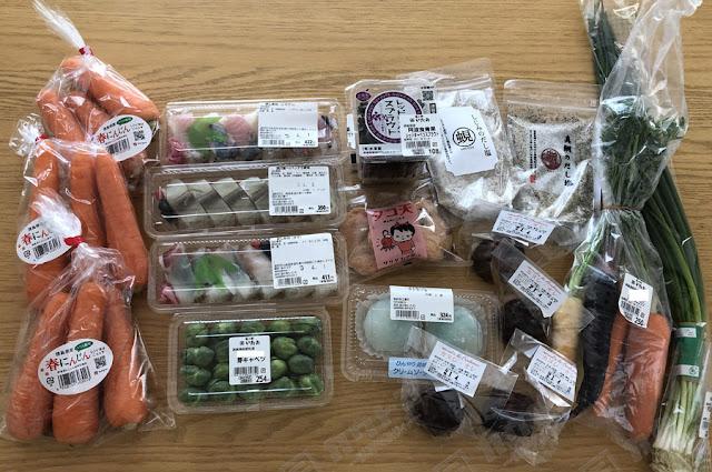 道の駅いたの 開店初日訪問&購入品レビュー