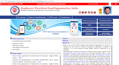 online EPF Balance check kare