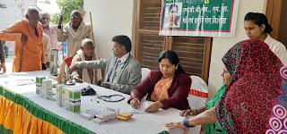 Jaunpur  आशीर्वाद अस्पताल ने श्री अवधूत कुटी में लगाया निःशुल्क स्वास्थ्य शिविर