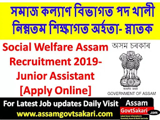Social Welfare Jobs Notification 2019