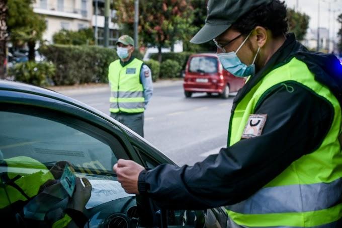 Κρήτη: Συνωμοσιολόγος πολίτης χτύπησε δημοτικό αστυνομικό σε έλεγχο μετακίνησης