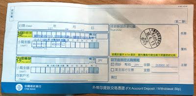 【旅行札記】旅行歸國後 滿手日幣怎辦?