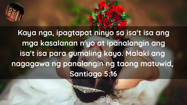 Give Thanks ToThe Holy One Bible Verse About Marriage