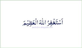 Tulisan Arab Astaghfirullahaladzim