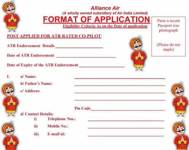 AASL Recruitment 2017