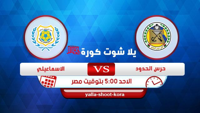 haras-el-hedoud-vs--al-ismaily
