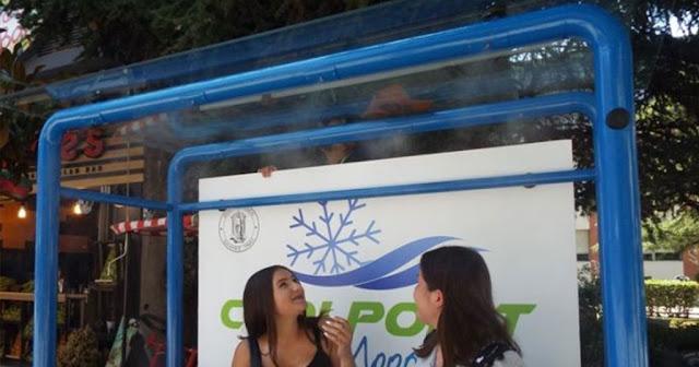 Στα Τρίκαλα υπάρχει στάση λεωφορείου που δροσίζει τους πολίτες