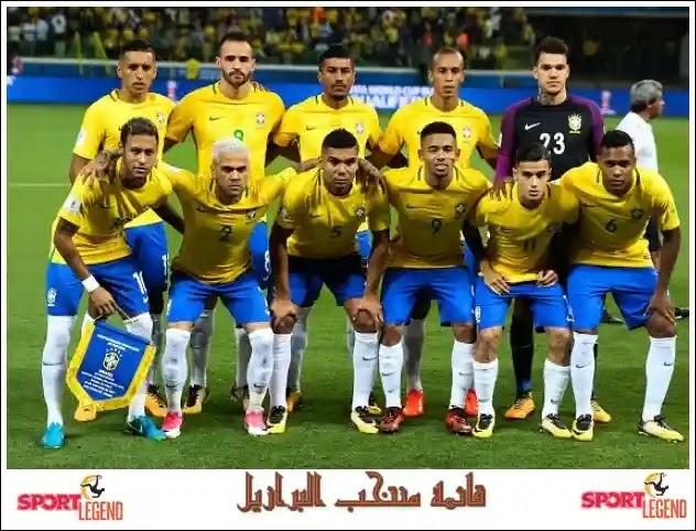 منتخب البرازيل,البرازيل,المنتخب البرازيلي,منتخب البرازيل 2019,منتخب البرازيل 1994,ماذا منتخب البرازيل,نيمار منتخب البرازيل,منتخب البرازيل مباشر,منتخب البرازيل كوبا أمريكا,قائمة منتخب الأرجنتين لتصفيات كأس العالم 2022,منتخب الأرجنتين,البرازيل مباشر,ماذا البرازيل,البرازيل اليوم,تقرير البرازيل,نيمار البرازيل,البرازيل والأرجنتين,ملخص مباراة البرازيل,ميسي ضد البرازيل,البرازيل والأرجنتين مباشر,ريفالدو البرازيل,تشكيلة منتخب الأرجنتين