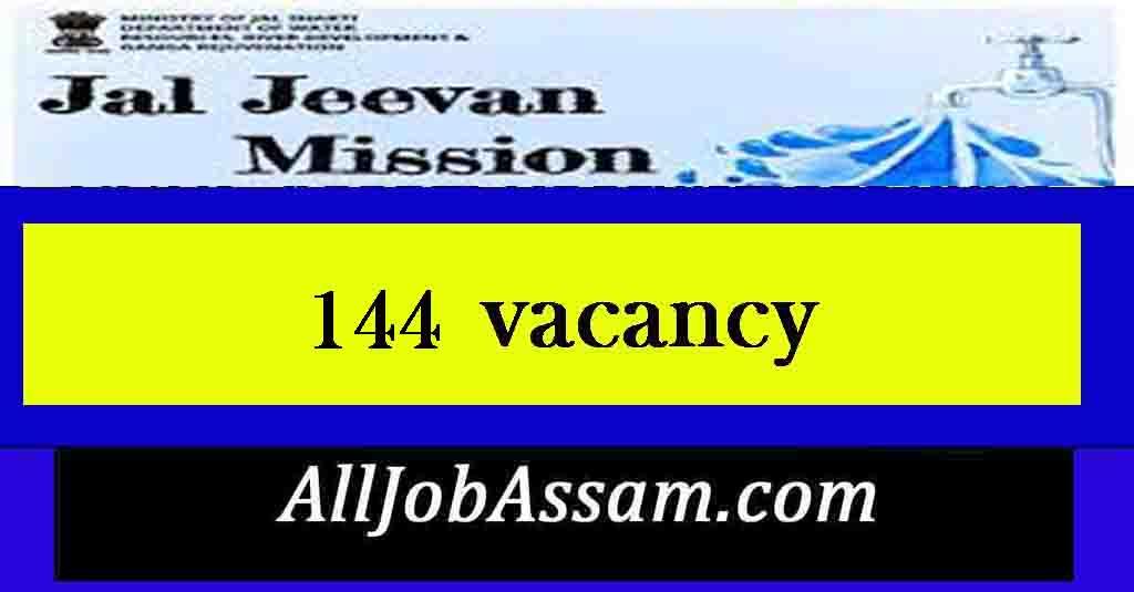 Jal Jeevan Mission Assam Recruitment 2021