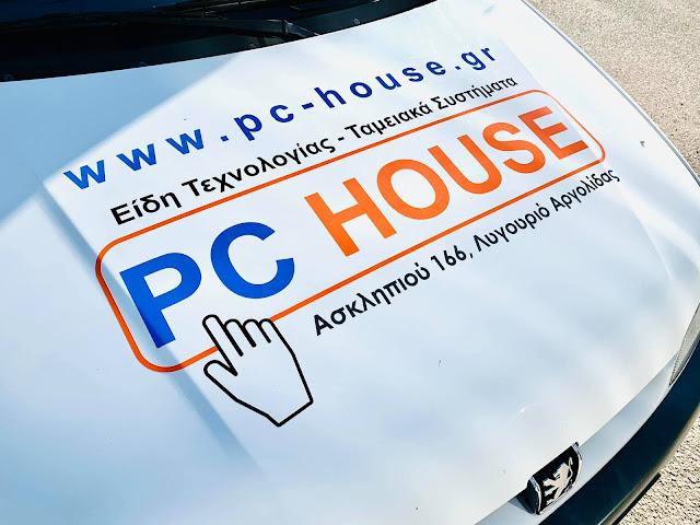"""Ευχές από την Εταιρεία Πληροφορικής και Τεχνολογίας """"Pc House"""""""