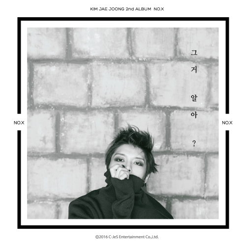 Kim Jae Joong – You Know What? – Single
