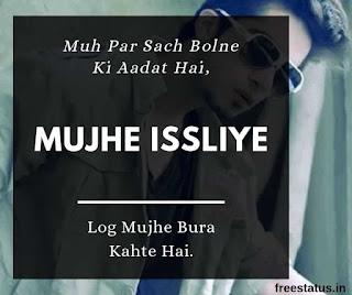 Muh-Par-Sach-Bolne-Ki-Aadat-Hai - Attitude-Shayari