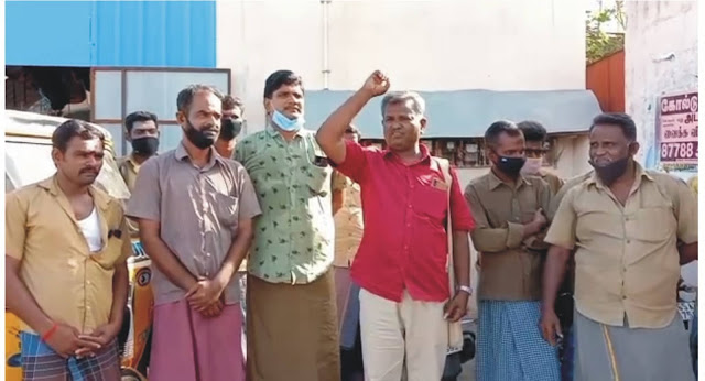 பெட்ரோல் டீசல் விலை உயர்வை கண்டித்து சிஐடியு ஆட்டோ தொழிலாளர் சங்கம் சார்பில் பேரூந்து நிலையம் அருகில் ஆர்ப்பாட்டம் நடைபெற்றது