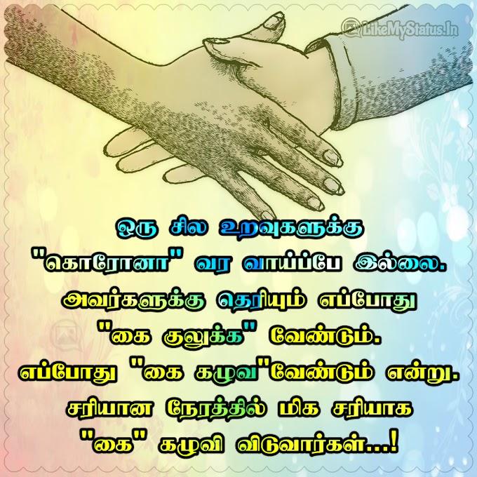 21 வாழ்க்கை கவிதைகள் | Life Quotes In Tamil