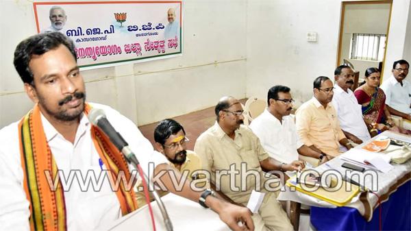 News, Kasaragod, Kerala, Police, Chief Minister, Pinarayi vijayan, Inauguration,Yuvamorcha against Pinarayi