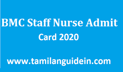 BMC Staff Nurse Admit Card 2020  Bhavnagar Municipal Corporation FHW, MPHW Hall Ticket Call Letter 2020 Download