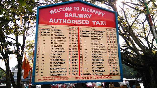 Gara din Alleppey; Kerala, India
