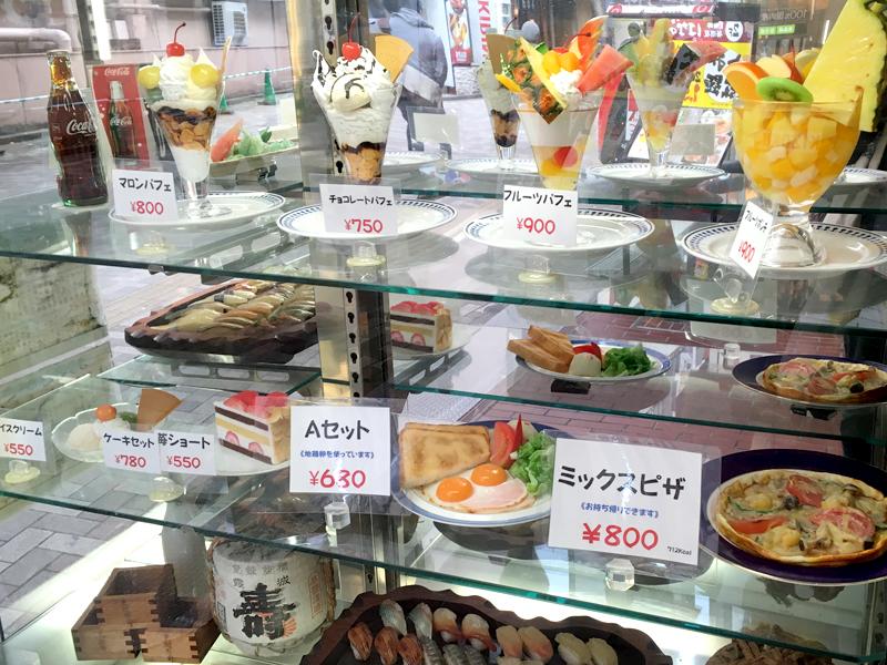珈琲タンネ本店の食品サンプル