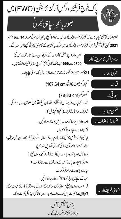Join Pak Army Frontier Works Organization (FWO) as a Pioneer Soldier in September 2021