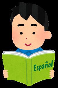スペイン語を学ぶ人のイラスト(男性)