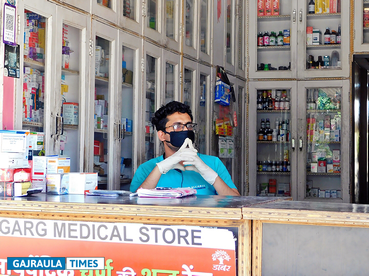 gajraula-medical-store-photos