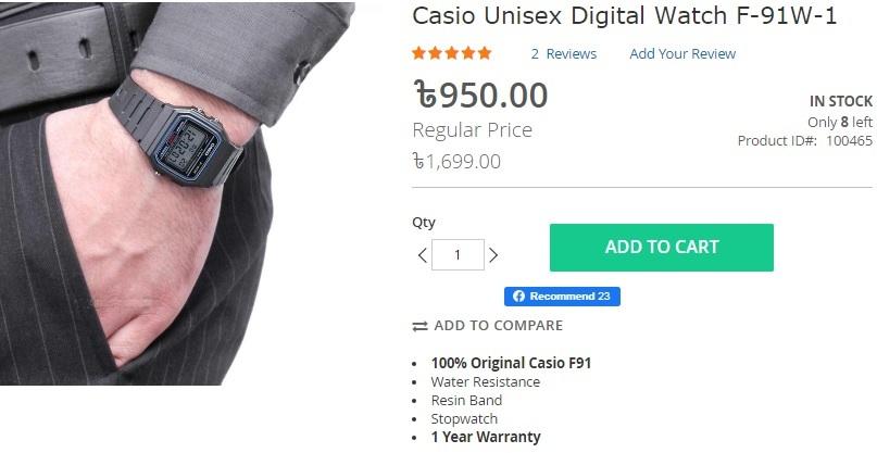 Casio Watch Buy now