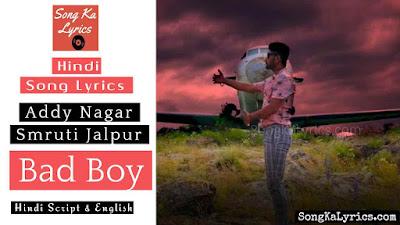 bad-boy-lyrics-addy-nagar