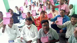 मांगो के समर्थन में बीआरसी बरसठी पर शिक्षकों ने किया धरना प्रदर्शन    #NayaSaberaNetwork