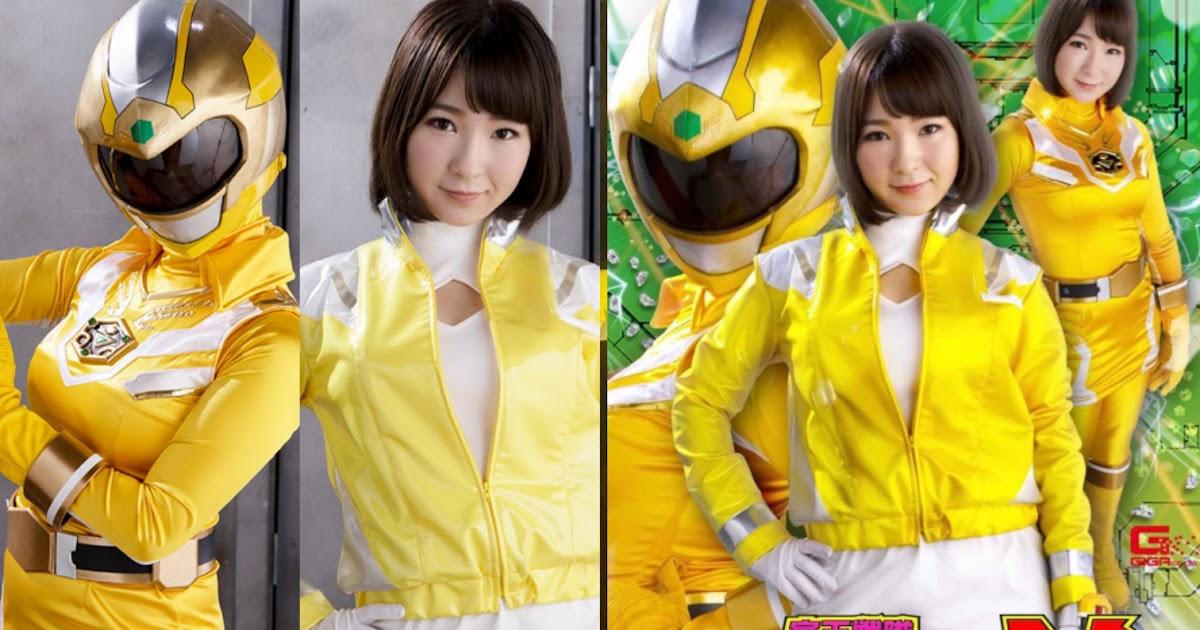 GHNU-16 Luminous X : Re Luminous Yellow -Penghinaan Berulang