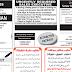وظائف الصحف القطرية 18/07/2019 Qatari Newspaper jobs
