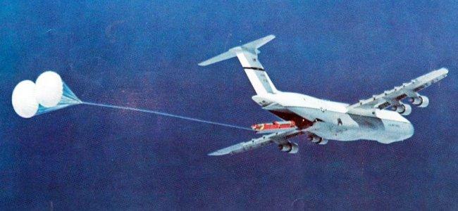 Скидання та пуск МБР «Мінітмен» з борту транспортного літака С-5 Galaxy