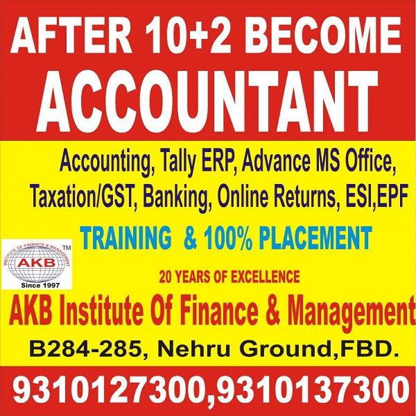 AKB Institute of Finance and Management, Faridabad