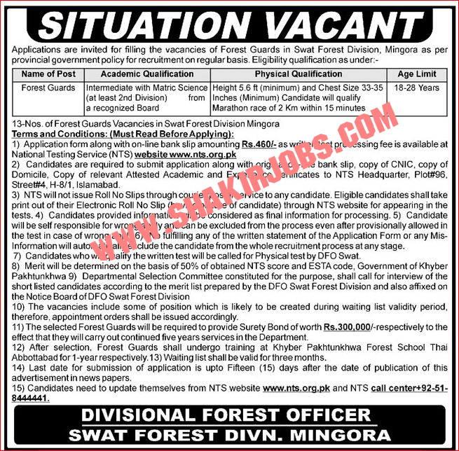 Forest Department Jobs 2019