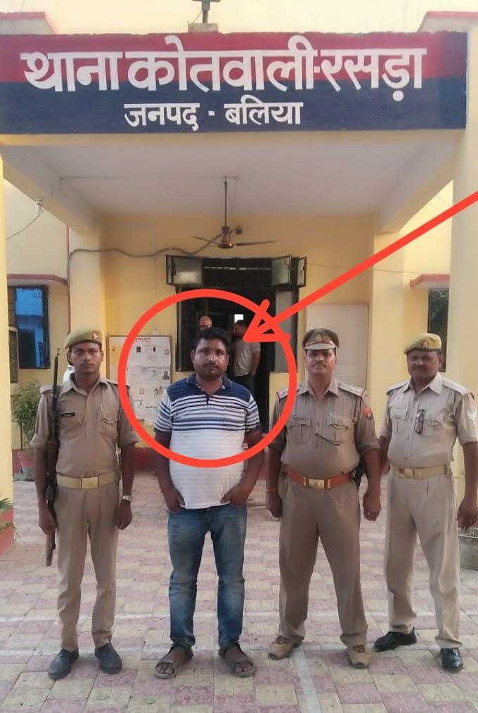 तीन किग्रा गांजा व तमंचा के साथ हिस्ट्रीशीटर गिरफ्तार