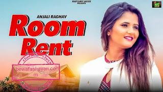 Room Rent Lyrics - Anjali Raghav | bewafa shayari