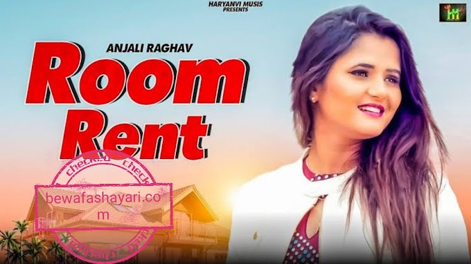 Room Rent Lyrics - Anjali Raghav | bewafa shayari