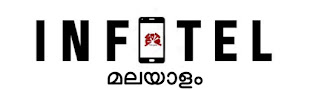 Telegram Malayalam - ടെലിഗ്രാം മലയാളം