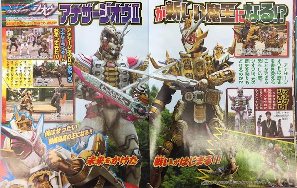 Kamen Rider Zi-O New Demon King Arc Akan memiliki Total 3 Episode